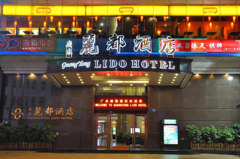 Pengalaman di Guangzhou Lido Hotel